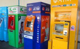 Банкомат ATM