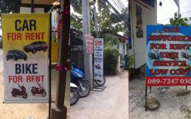 Аренда транспорта в Тайланде