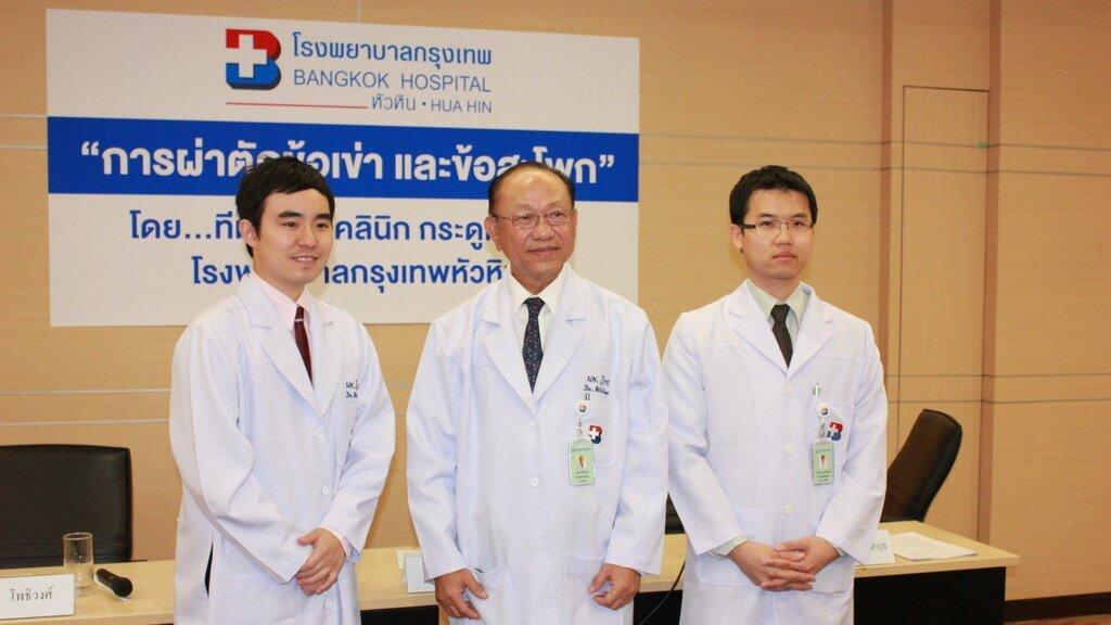 страховка в таиланд