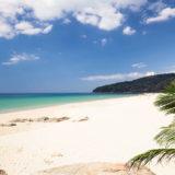naiton_beach