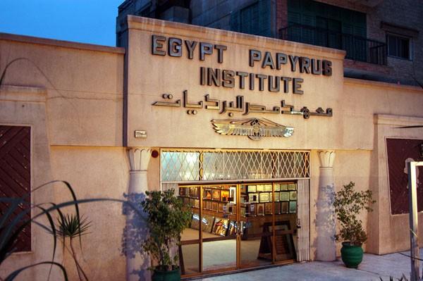 музей папируса Каир
