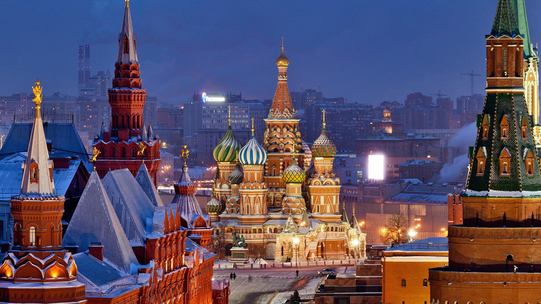 Города России москва