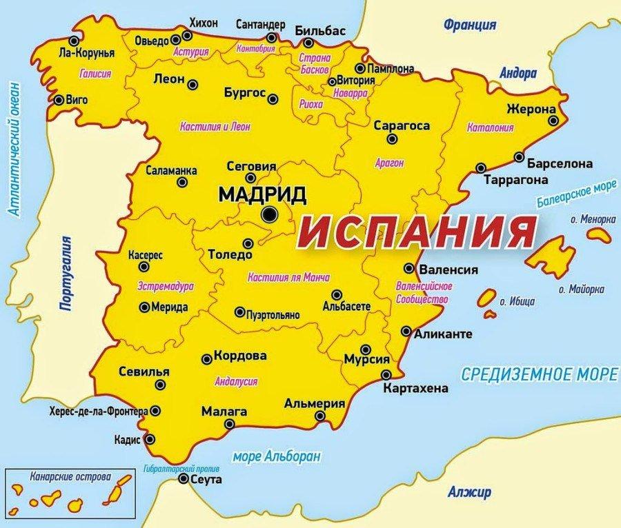 карта испании с курортами на русском